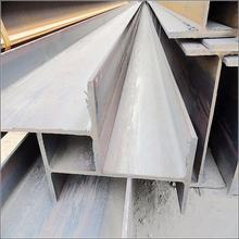 Galvanized or coated Structural steel H beam H type beam (IPE,UPE,HEA,HEB)