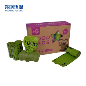 Green color custom printing dog poop bag with dispenser