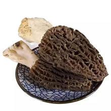 Wholesale Prices Dried Morels Sichuan Price Of Black Morel Mushroom