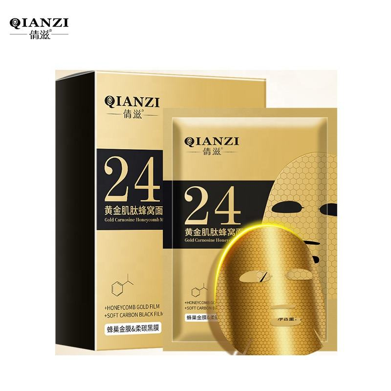 OEM customized Wholesale 24k gold mask Collagen Anti-aging Honeycomb soft carbon double membrane cloth Facial Mask