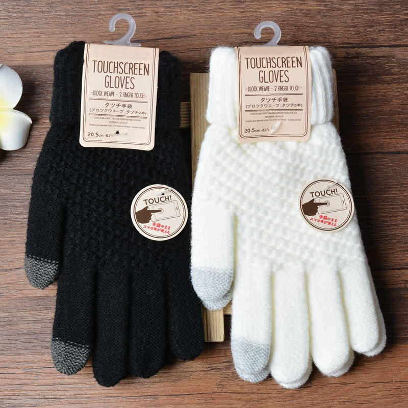 Winter Touch Screen Gloves Women Men Warm Stretch Knit Mittens Acrylic Full Finger Guantes Female Crochet Luvas Thicken