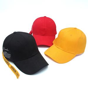 Korean English printed family baseball cap women's spring and summer fashion pure color red yellow cap