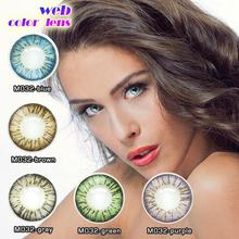 Fashion Design Big Eye Contact Lenses Best Selling Party Color Contact Lens