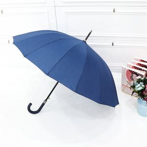 RST new 16 ribs strong windproof plain color custom umbrella straight automatic promotion umbrella