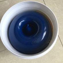 High temperature blue bearing grease  XHP grease
