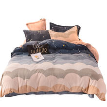 Utra soft 100%polyester brushed bedding set 4 pcs duvet covers bed sets
