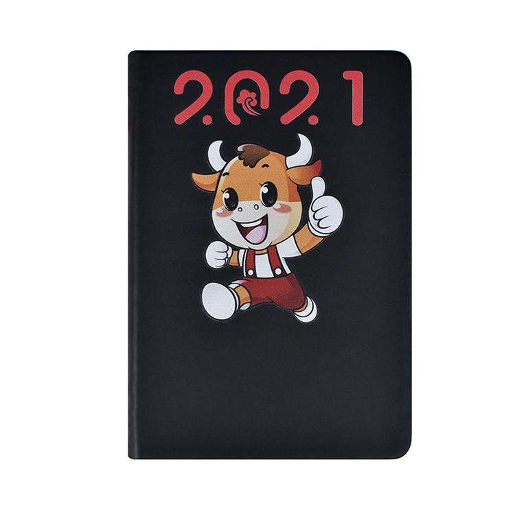 2021 Planner 5 Optional Cover Colors Cartoon Kids Notebook