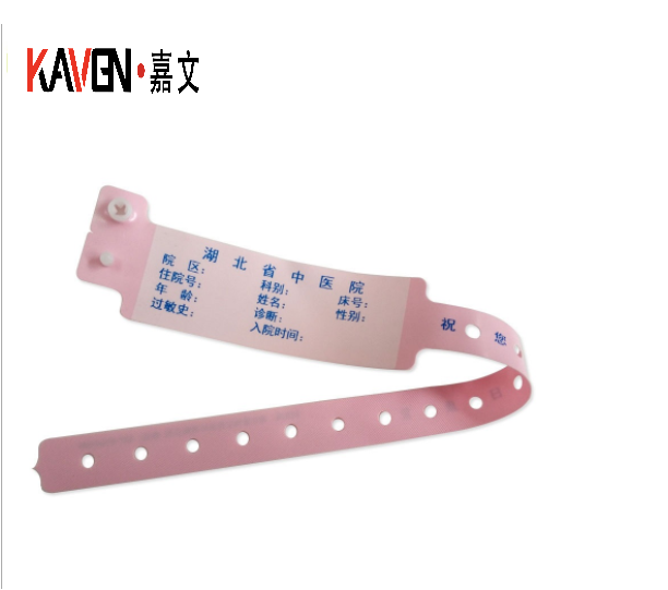 Manufacturer direct sale soft PVC disposable RFID wristband hospital inpatient identification patient Bracelet
