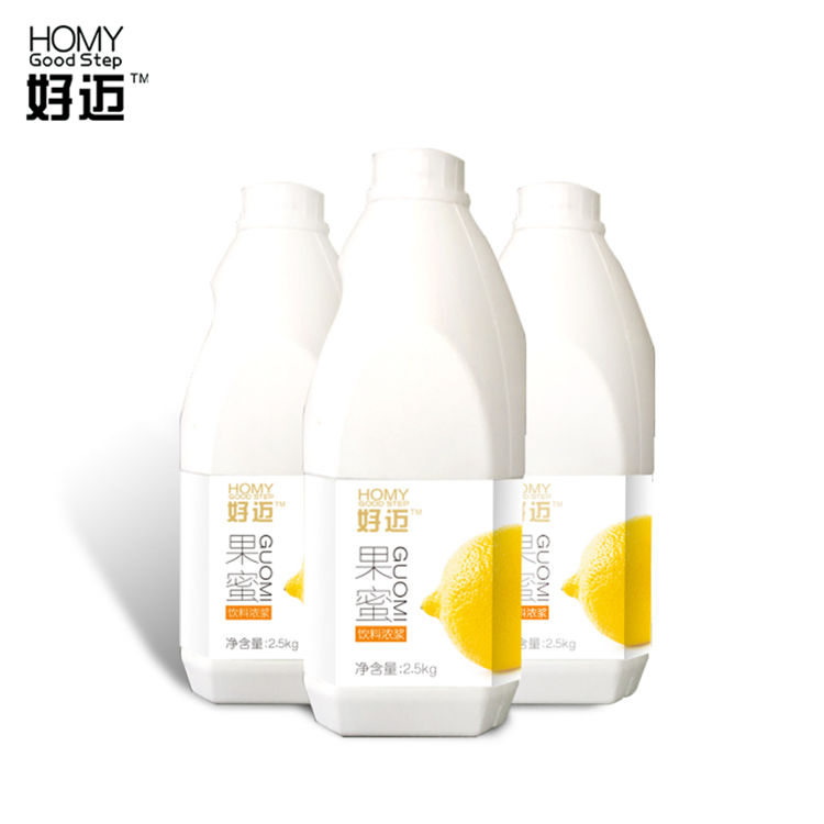 2019 New Products All Flavor Natural concentrated fruit juice syrup
