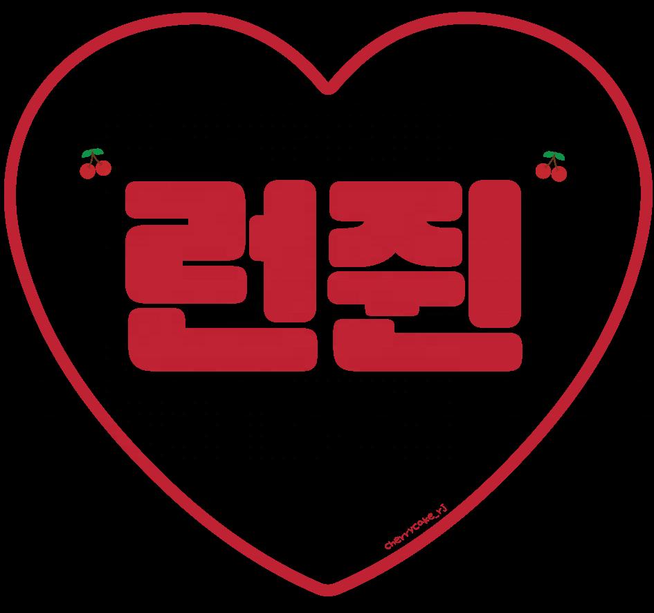 Eco Friendly Custom Printed Plastic Transparent Hand Fans Kpop Star Korea Hand Fan