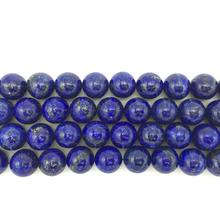 Natural Smooth Polished Dyed Lapis Lazuli Round Beads for Jewelry Making 4mm 6mm 8mm 10mm 12mm