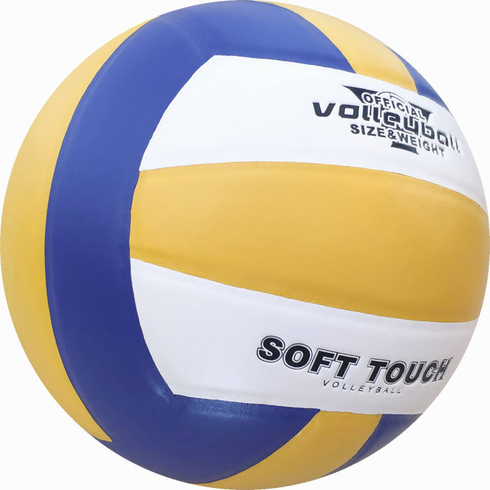Cheap Price Soft PVC PU Laminated Volleyball Ball Match Quality Official Size 5 Custom Beach Volleyball Ball
