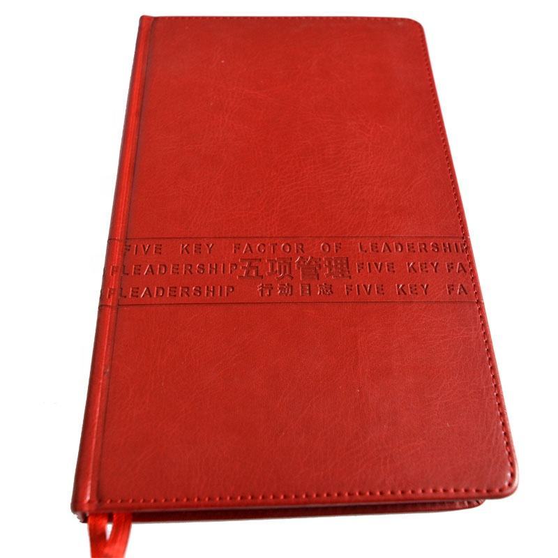Customized Leather Cover Embossed Logo A5 Size Business Planner Agenda Working Executive Notebook Dairy Book