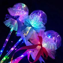 Light-up Magic Ball Wand Glow Stick Witch Wizard LED Wands Rave Great For Birthdays Princess Costume Halloween KNL102