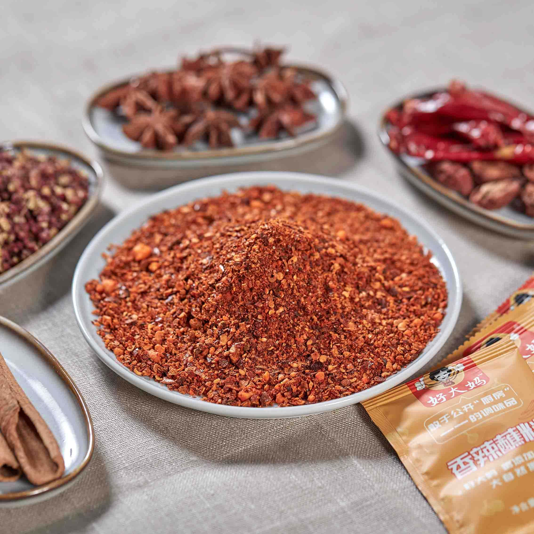 Dry BBQ Chilli Powder