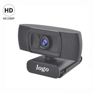 Hot Sale Professional computer camera oem 1080p usb hd webcam for pc