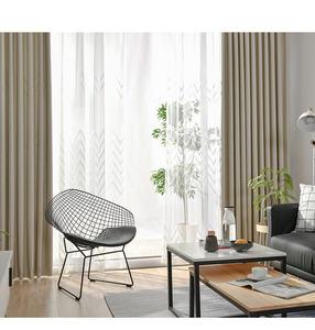 Aveugle réduction du bruit occultant fenêtre hôtel rideaux pour salon chambre café