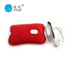 Flannelette rechargeable  electric hot water bag/bottle with CE&RoHS