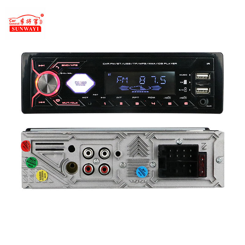 SUNWAYI New Arrival Universal Factory Wholesale Usb 2 usb Color Lcd Mp3 Player with 1 Din Car Stereo