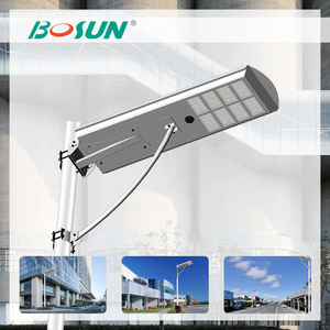 BOSUN Patent Product IP65 outdoor 60watt integrated all in one led solar streetlight