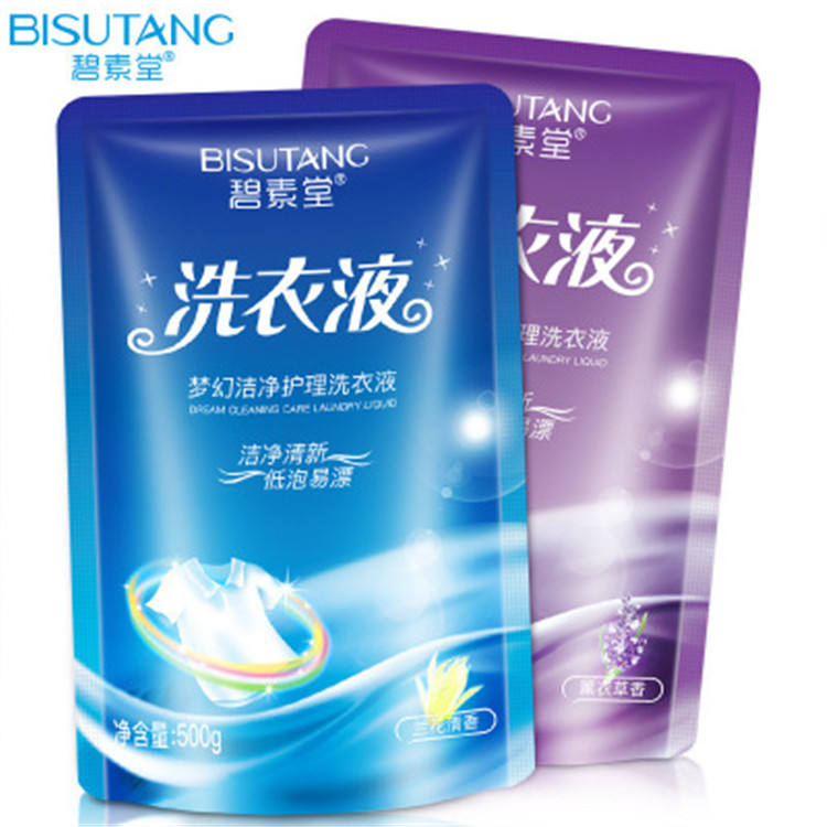 BISUTANG 500グラムLong Lasting Fragrance Liquid Laundry Detergent With Low Foam Easy To Float Without Hurting Hands