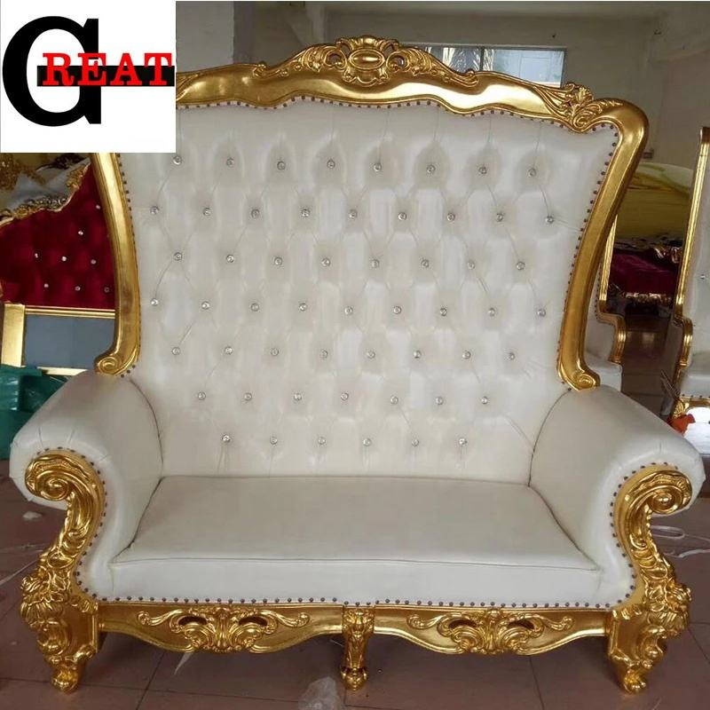 Antique Models White Wedding Event High Back Silver/Gold Trimming Loveseat Sofa