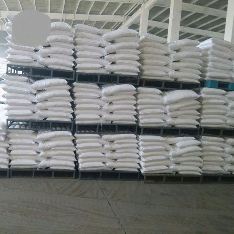 Food Grade Pharma GradeTop quality Sweeteners 25 KG/BAGS White Powder Dextrose Anhydrous