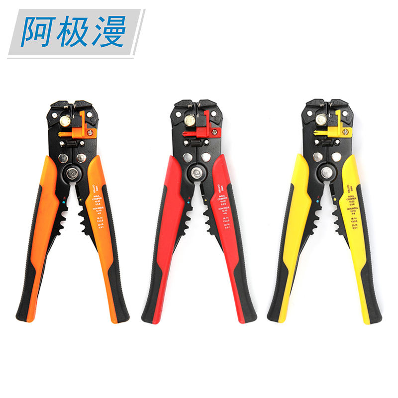 manual Automatic Copper Cable Wire Stripper Cutter and Crimper electric multifunction stripping Tool