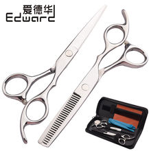 Edward Barber Hairdressing Scissors Liu Hai scissors combined haircut tool set hair salon barber shop recommended