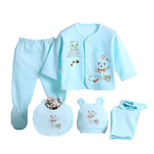 New Born Baby Clothes Gift Set 100% Cotton Infants Bodysuits 0-3m