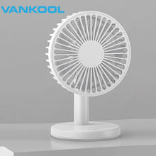 2020 new design mini table fan electric battery backup rechargeable usb cooling desk fan for laptop table