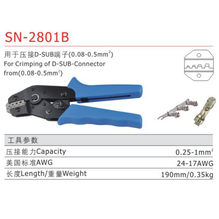 SN-2801B Crimp Tool For Crimping of D-SUB-Connector from(0.08-0.5mm) Terminals Manual Crimping Tools