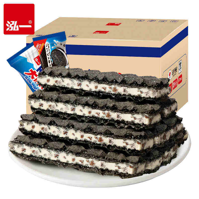 240g oreo flavor chocolate wafer biscuit with cream filling