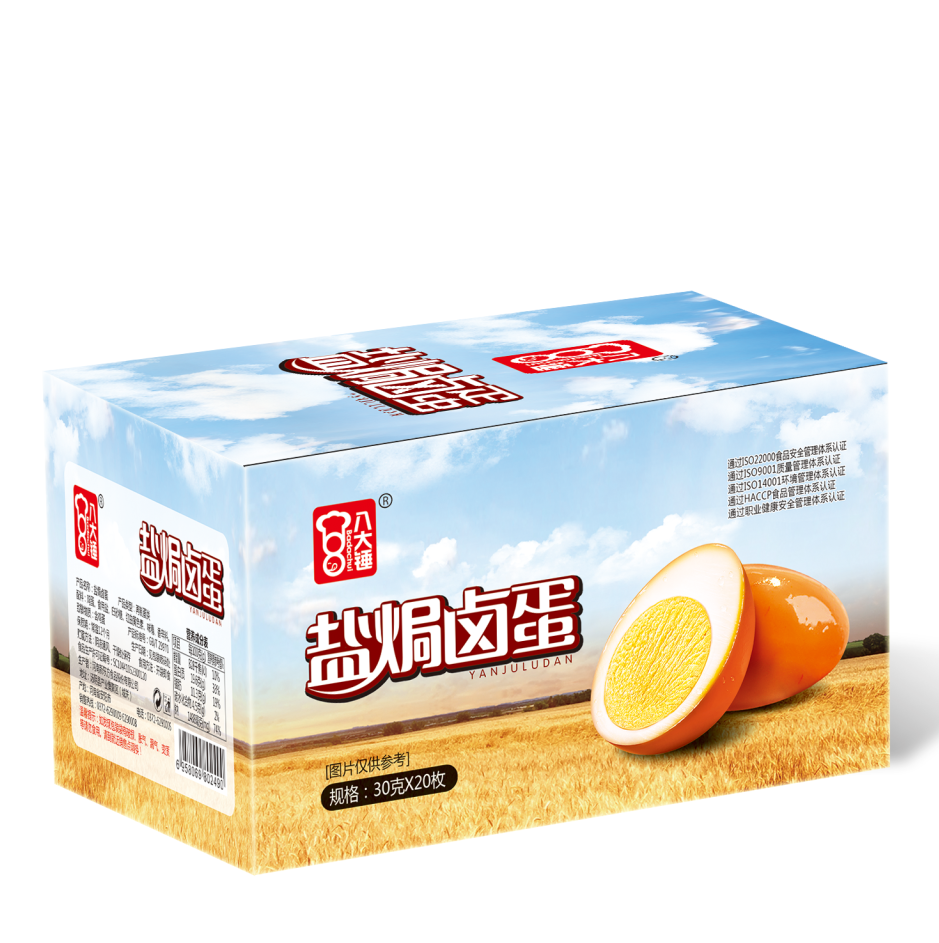 Wholesale sales supplier salted baked snacks eggs