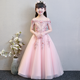 Girls Shoulderless Wedding Appliques Party Tulle Princess Birthday Dress First Communion Gown for Girls