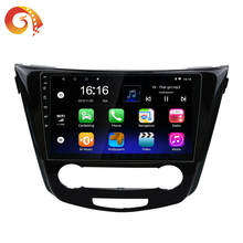 Gps Navigation Multimedia Autoradio Android Auto Radio Audio Car Dvd Player For Nissan Qashqai 2014 2015 2016