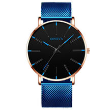 2020 New Luxury Brand Geneva Blue Mesh Band Quartz Analog Watches Cheap Promotional Women Mens Bracelet Watches Dropshipping