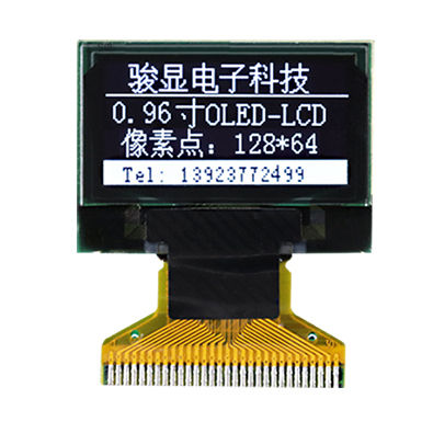 "0.96""128*64 black and white lattice OLED LCD small size lattice OLED"