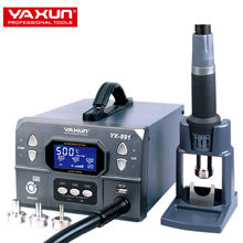 YAXUN YX891 Professional  lead-free hot air gun soldering station Intelligent digital display 1000W high power rework station