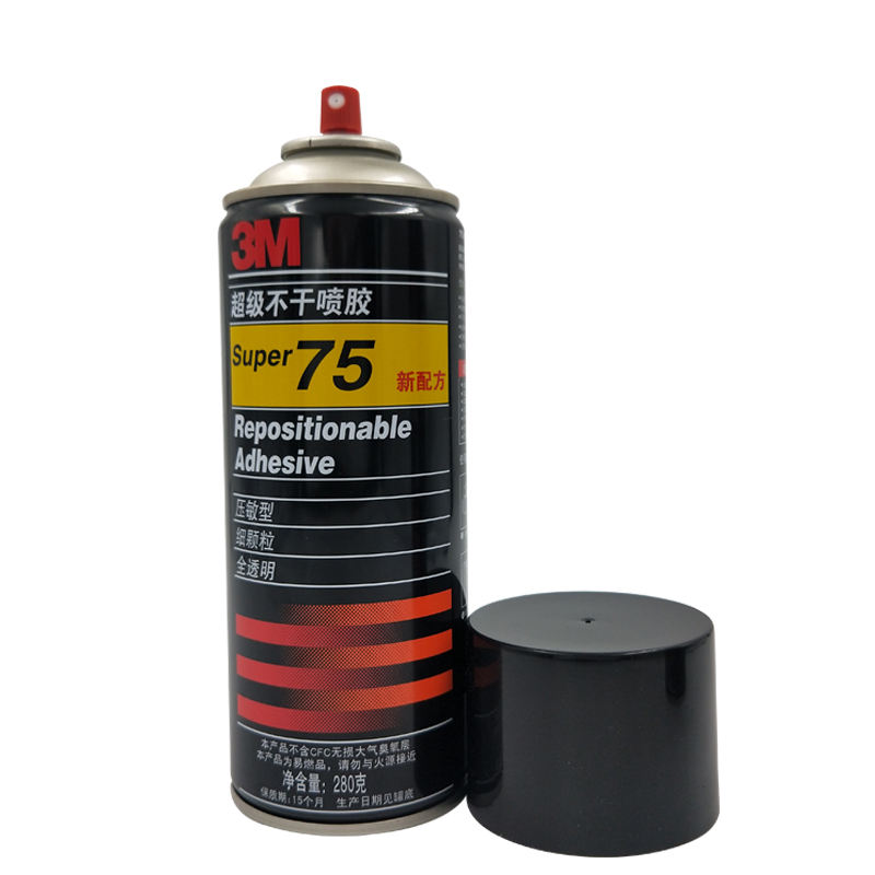 Spray adhesive glue 3m 75 for Architectural design installation