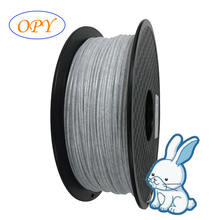 China high quality manufacture grey marble pla filament