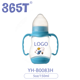 365T China manufacturer new design feeding milk bottle for baby