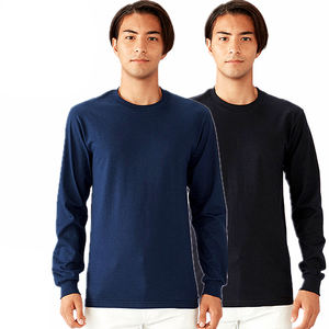 Men's long-sleeved Polo Shirts Casual Cotton, made of Cotton 80%, Polyester 20%