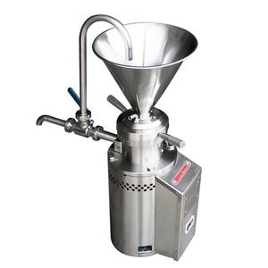 food colloid mill grinder vertical colloid mill machine peanut butter colloid mill