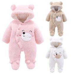 Cute Baby Toddler Newborn Girls Boys Bear Bodysuit Snowsuit Warm Fleece Hooded Jumpsuit Romper Winter Outfits
