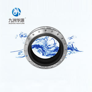 Huayuan 20 Persen dari 200 Mm EPDM 316L Stainless Steel Flange Single Ball Rubber Flexible Joint Coupling