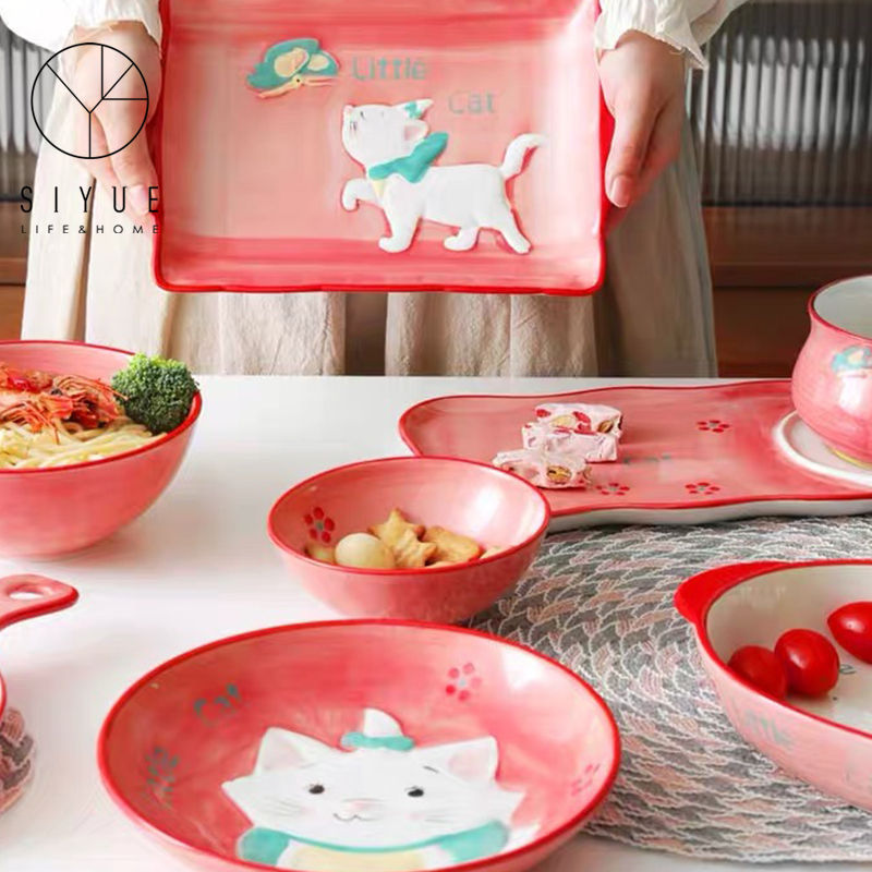 Kids Cute Lovely Animal Pattern Plates Sets Dinnerware 1592