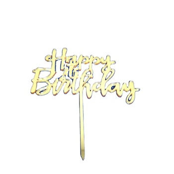 Gold Mirror Acrylic Happy Birthday Cake Topper, Silver Mirror Happy Birthday Photos For Decoration