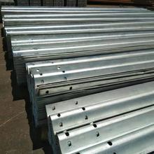 Traffic safety Barrier W Beam Guard Rails Protecting road used safety steel Highway Guardrail
