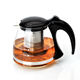 New Design Plastic Handle Small Size Glass Teapot